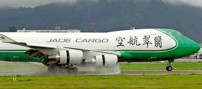 Jade Cargo Türkiye uçuşlarına başladı