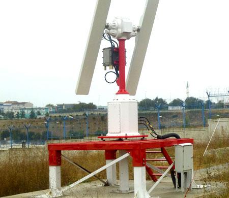 Kuş Tespit Radarı (KUŞRAD) AHL'de kullanıma başlandı