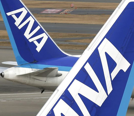 All Nippon Airways 4,9 milyar dolar zarar bekliyor!