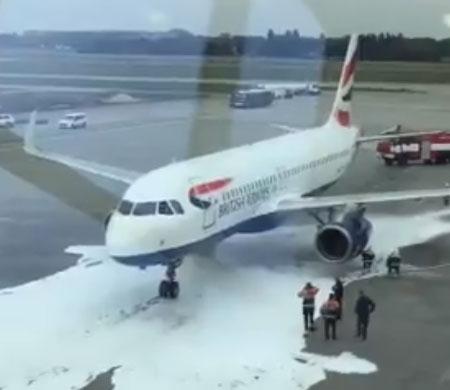British Airways uçağına köpükle müdahale edildi