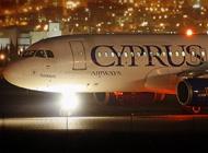 CYPRUS'DA FLAŞ GELİŞME!
