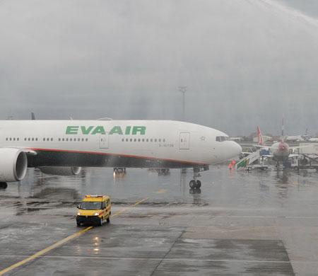 Eva Air İstanbul uçuşlarına başladı