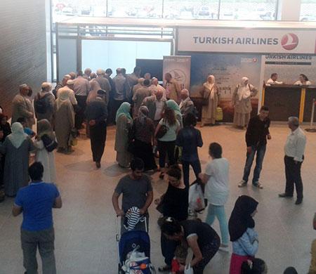 Ordu-Giresun Havalimanı'na hac heyecanı