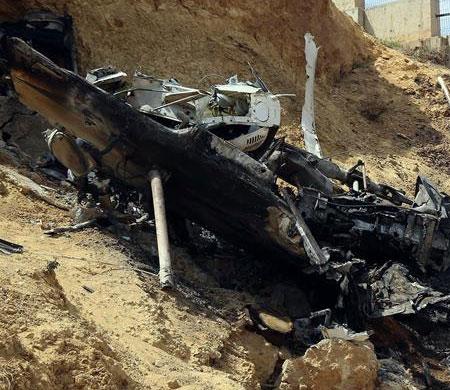 Cezayir'de helikopter kazası!