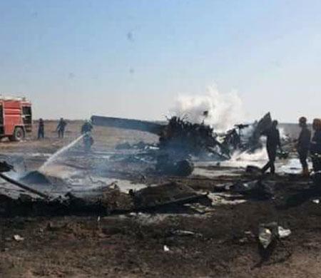 Irak'ta helikopter düştü: 3 kişi hayatını kaybetti