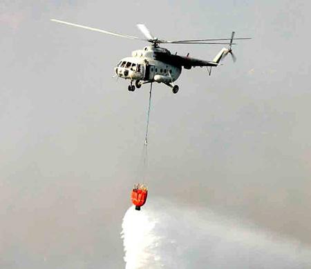 Yangın söndürme helikopteri ihalesi sonuçlandı