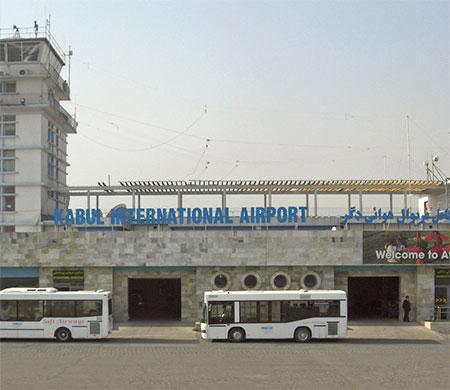Kabil Havalimanı'na spor salonu