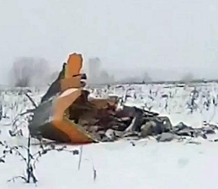 Rusya'da düşen uçağın enkazına ulaşıldı