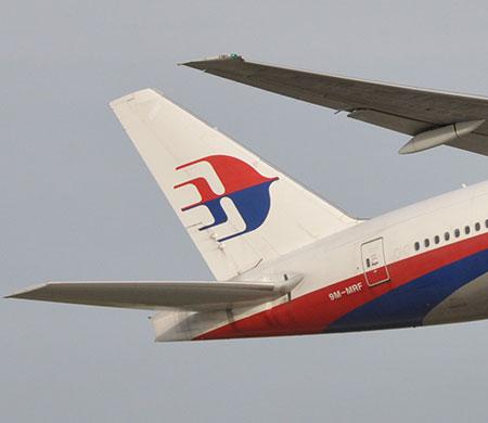 Kayıp uçak için kritik anlar