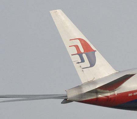MH370'te yeni gelişme!