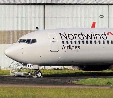 Pegasus uçağı yeni şirketin renklerine boyandı