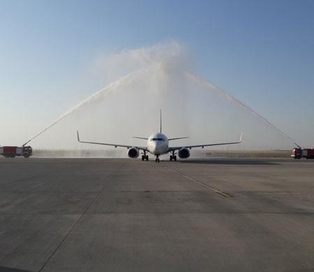 Pegasus Ankara-Adıyaman uçuşlarına başladı