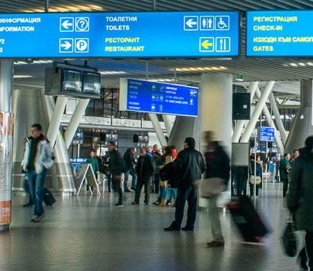 Sofya Havalimanı boşaltıldı