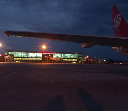 Tiflis Havalimanı'nda bomba alarmı