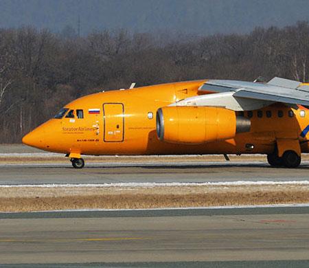 Moskova'da yolcu uçağı düştü