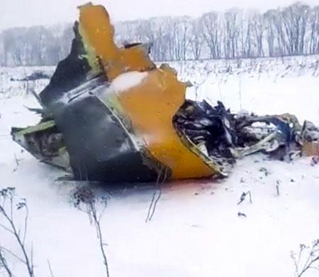 Düşen uçağın kara kutusu bulundu